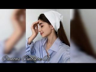 Кавказская песня Новинка 😍 В моём сердце только ты 2021