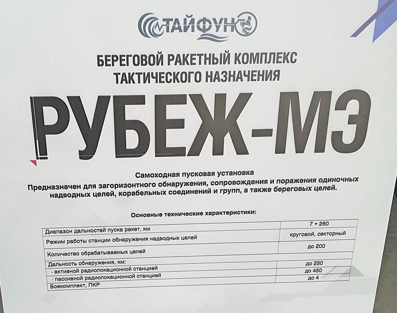 """МЕЖДУНАРОДНЫЙ ФОРУМ """"АРМИЯ-2020», изображение №52"""