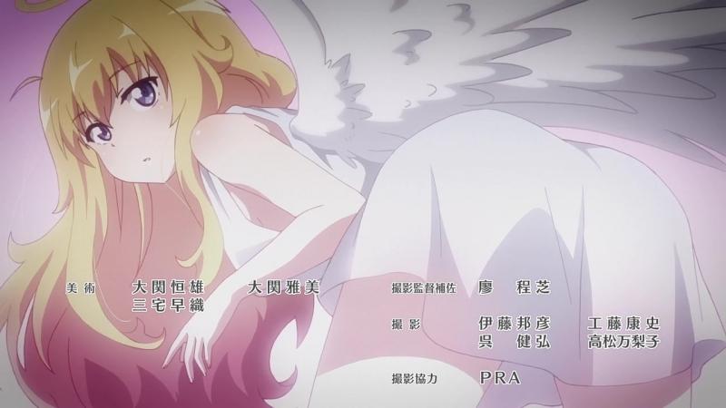 Лентяйка Габриэль OVA 2 AniDub