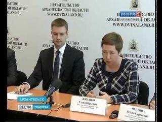 В Архангельске соберутся волонтёры со всего СЗФО