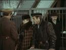 Государственная граница. Фильм 1. Мы наш, мы новый 1980 Беларусьфильм 2 серия