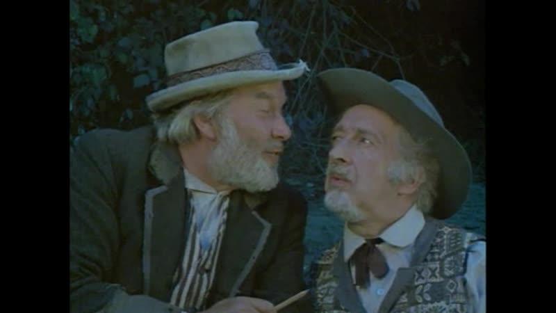 Приключения Тома Сойера и Геккельберри Финна Huckleberry Finn and His Friends Die Abenteuer von Tom Sawyer und Huckleberry F