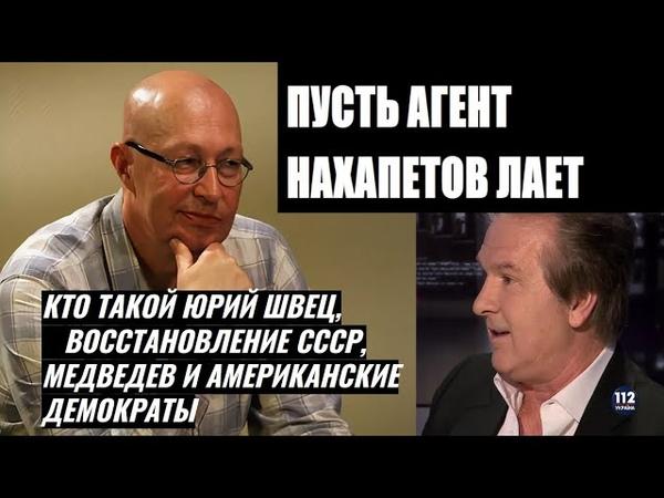 Арест и конфискация всех активов воров олигархов Валерий Соловей 17 09 2020 г