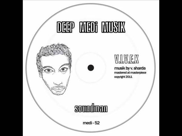 V.I.V.E.K - Soundman