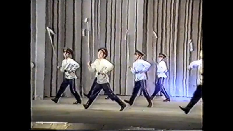 Пляска Уральские казачата премьера Г Екатеринбург 23 05 1992г