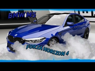 BMW M5! КАТАЮСЬ НА M5! БМВ M5 Forza Horizon! gameplay!