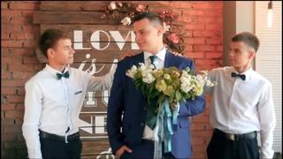 Подготовка жениха и невесты