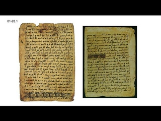 The Discoveries of Qur'an Fragments in the Great Mosque of Sana'a (English CC)