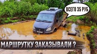 Большой РЕЙД по КОПОРЬЮ. Порвали мост на УАЗЕ, лебедка ПАТРИОТА сгорела, согнув бампер. Бездорожье.