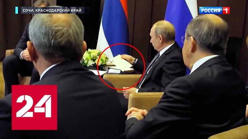 Что немцы спрятали под столом у Путина Москва Кремль Путин материал Павла Зарубина