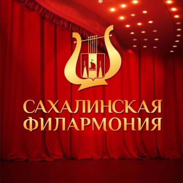 Национальный проект культура в Южно-Сахалинске