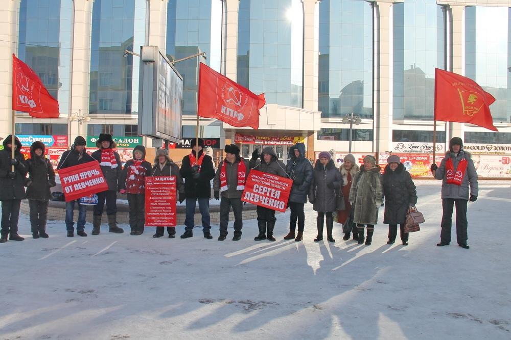 Биробиджанские коммунисты выступили против травли Павла Грудинина и Сергея Левченко