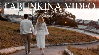 Предсвадебная Love Story / Tabunkina video