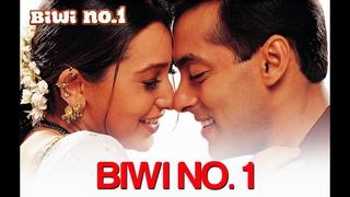 Biwi No. 1 [Title Track] Salman Khan & Karisma Kapoor   Abhijeet & Poornima   Anu Malik   90's Hits