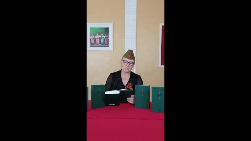 Валентина Ивлева с Колыбельское Гл библиотекарь с Колыбельское