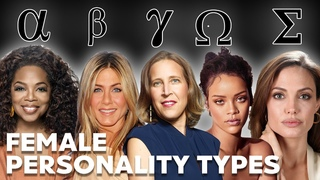 6 FEMALE PERSONALITY TYPES - Which One Are You?
