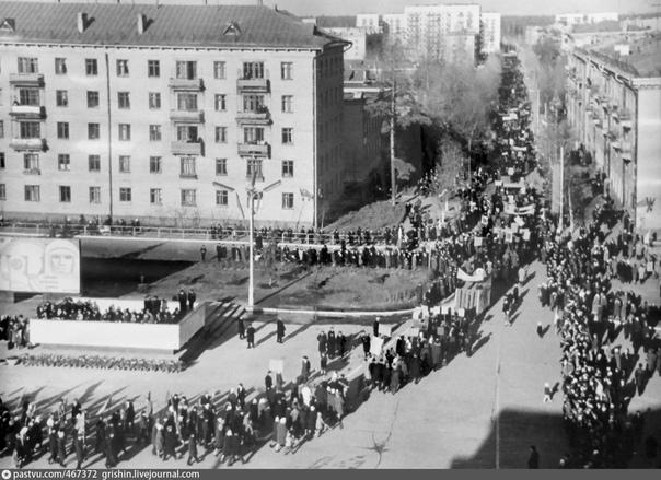 Калининград МО (ныне Королёв), площадь перед ДК им. Калинина