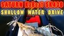Управление надувной лодкой стоя SATURN KaBoat SK430