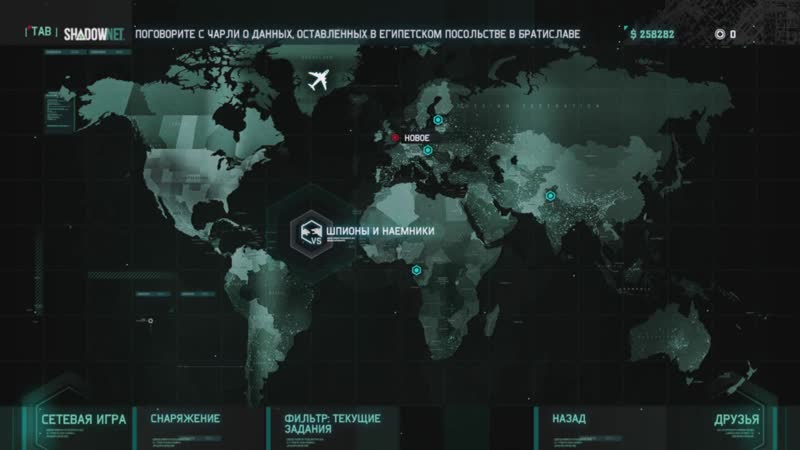 Splinter Cell - Blacklist ( 14 )