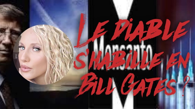 BILL GATES OU KILL BILL POURQUOI JE NE L' AIME PAS