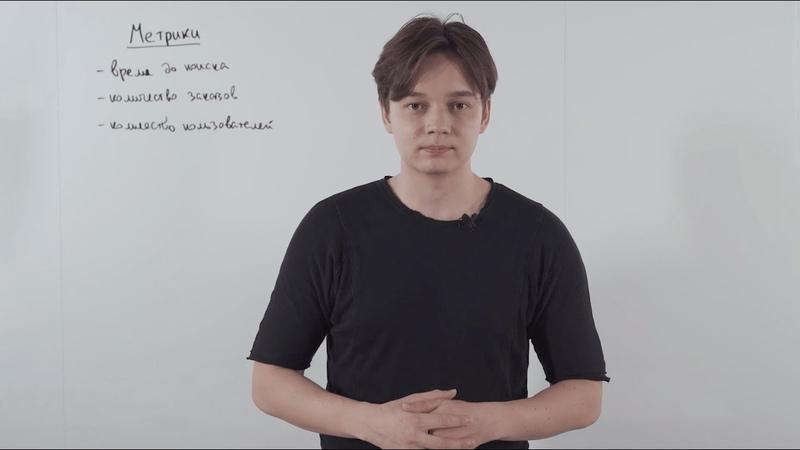 Как проходить секции по машинному обучению помощь разработчикам собеседующимся в Яндекс