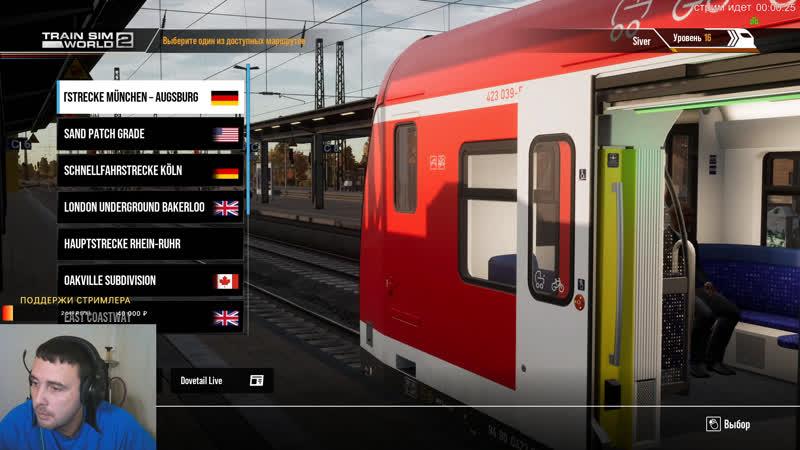 Train Sim World 2 Паравозики 5