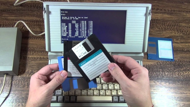 ИТ музей советский лептоп Электроника МС 1504 выпуска 1993 клон Toshiba T1100 1985г
