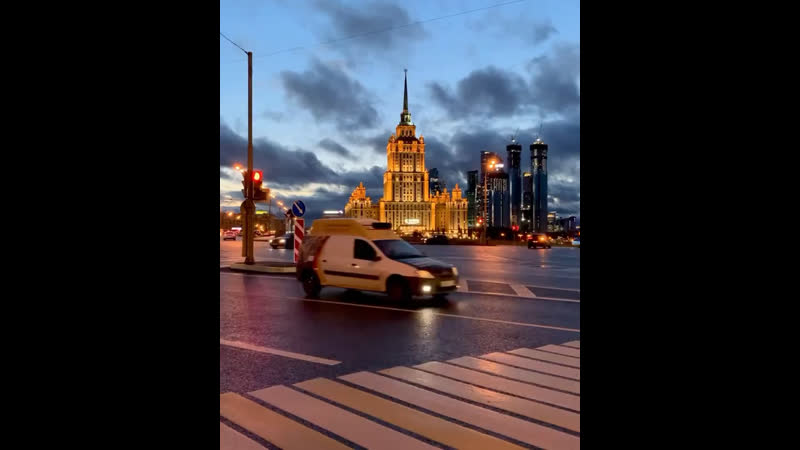 Вид на Кутузовский проспект 🇷🇺  Moscow Good luck my friends