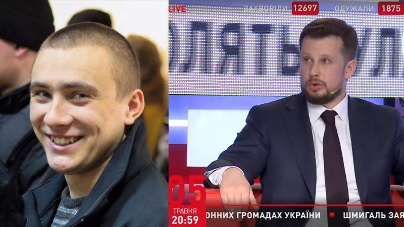 Проти Стерненка топить лідер Нацкорпусу Білецький – Буткевич