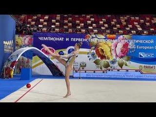 Anasatasia Simakova - Ball ER