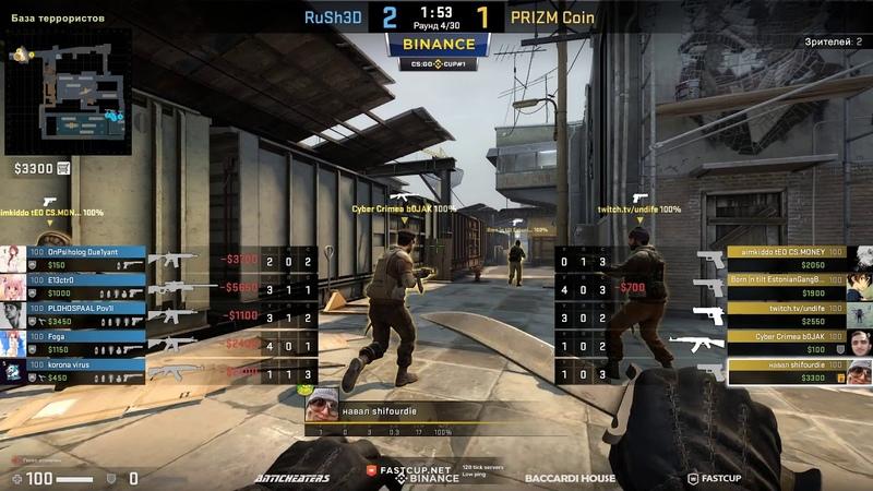 RuSh3D vs PRIZM Coin FINALS 2 game TRAIN bo5