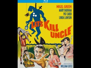 Давай убьем дядю / Let's Kill Uncle (1966)