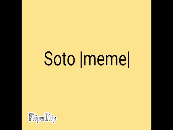 Soto meme 13 карт Земля королей