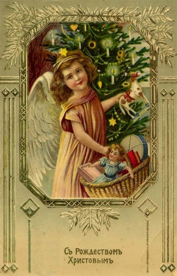 Рождественские дореволюционные открытки, изображение №16