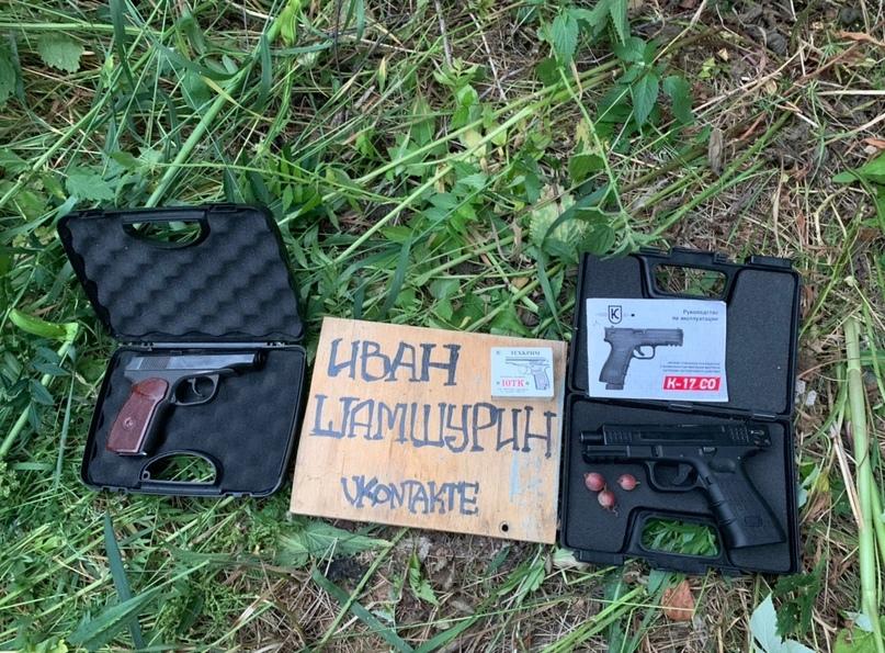 ПРОДАМ: 1. Иностранный Glock 17. Комплект : | Объявления Орска и Новотроицка №9777