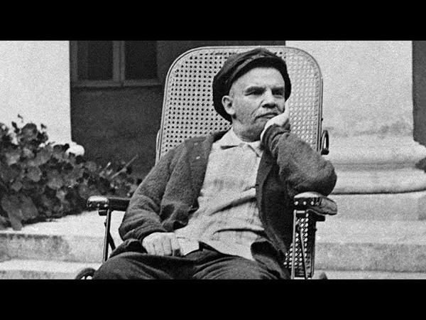 Как и чем болели Ленин Сталин и Брежнев