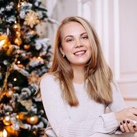 Екатерина Афонина