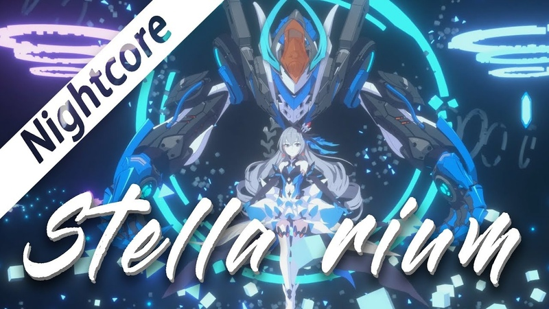 🌸【Stella rium】- Nightcore -【鹿乃】【戴上耳機 享受音樂】🌸