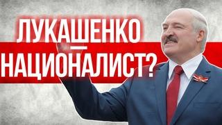 Какую политику проводит белорусский президент? // Кирилл Аверьянов-Минский, запись 2014 г.