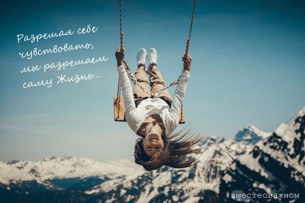 Жизнь измеряется не количеством сделанных вдохов и выдохов, а количеством тех моментов, когда от счастья захватывает дух