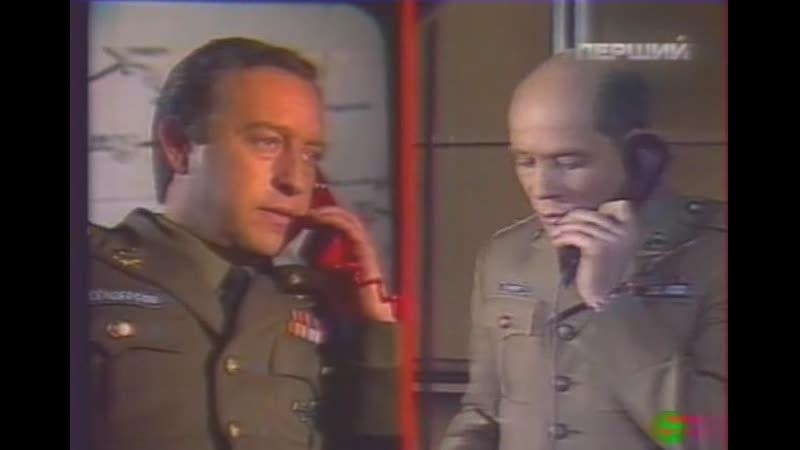 Последний довод королей 1983 4 серия