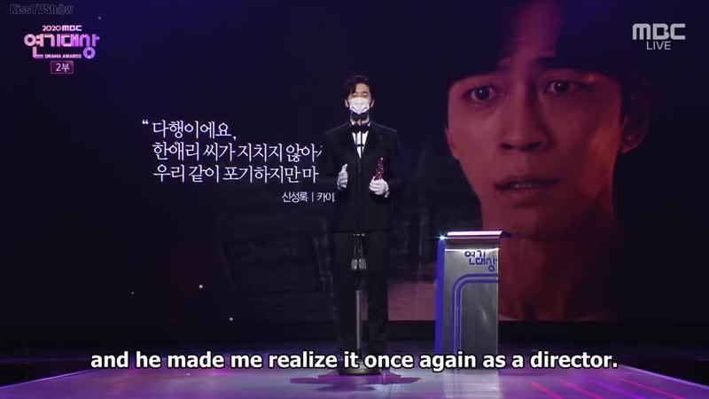 2020 MBC Drama Awards Episode 2 30 12 2020