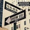 Show US! 9-й фестиваль документального кино США