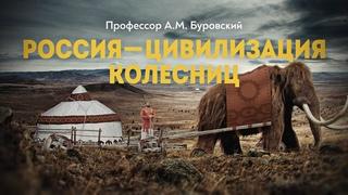 Как колесницы покорили древний мир