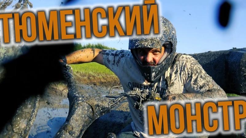 Тону в болоте на вездеходе РОСОМАХА Квадроцикл Rosomaha с мотором Toyota ЧУДОТЕХНИКИ №79