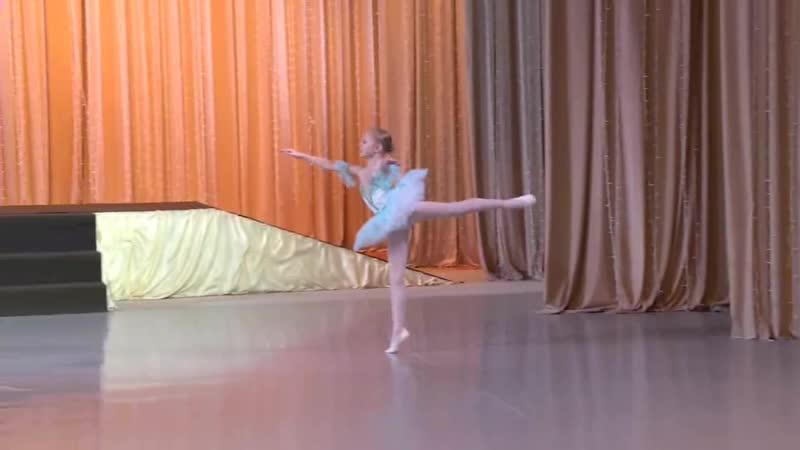 Вариация из балета Павильон Армиды Ballet Studio Оренбург