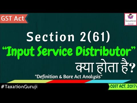 What Is INPUT SERVICE DISTRIBUTOR Under GST | Section 2(61) | CGST Act Definition