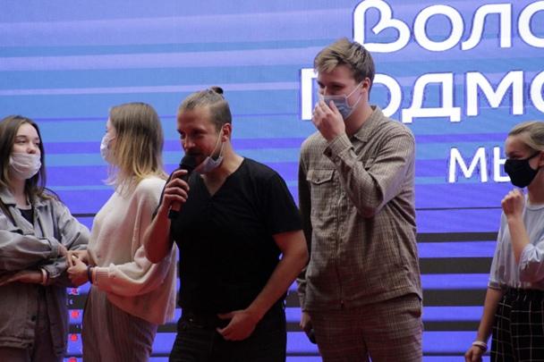 Форум «Волонтёры Подмосковья», изображение №3