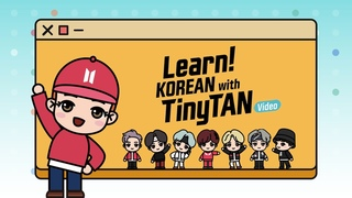 [Teaser] Anytime, Anywhere! Are you ready to Learn HANGEUL? | Learn! KOREAN with TinyTAN