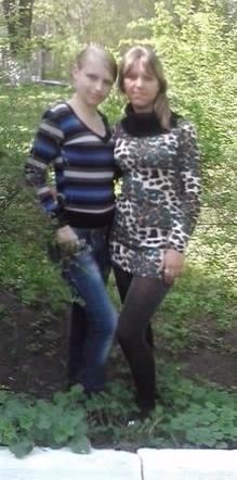 Татьяна Белецкая, 32 года, Днепропетровск (Днепр), Украина